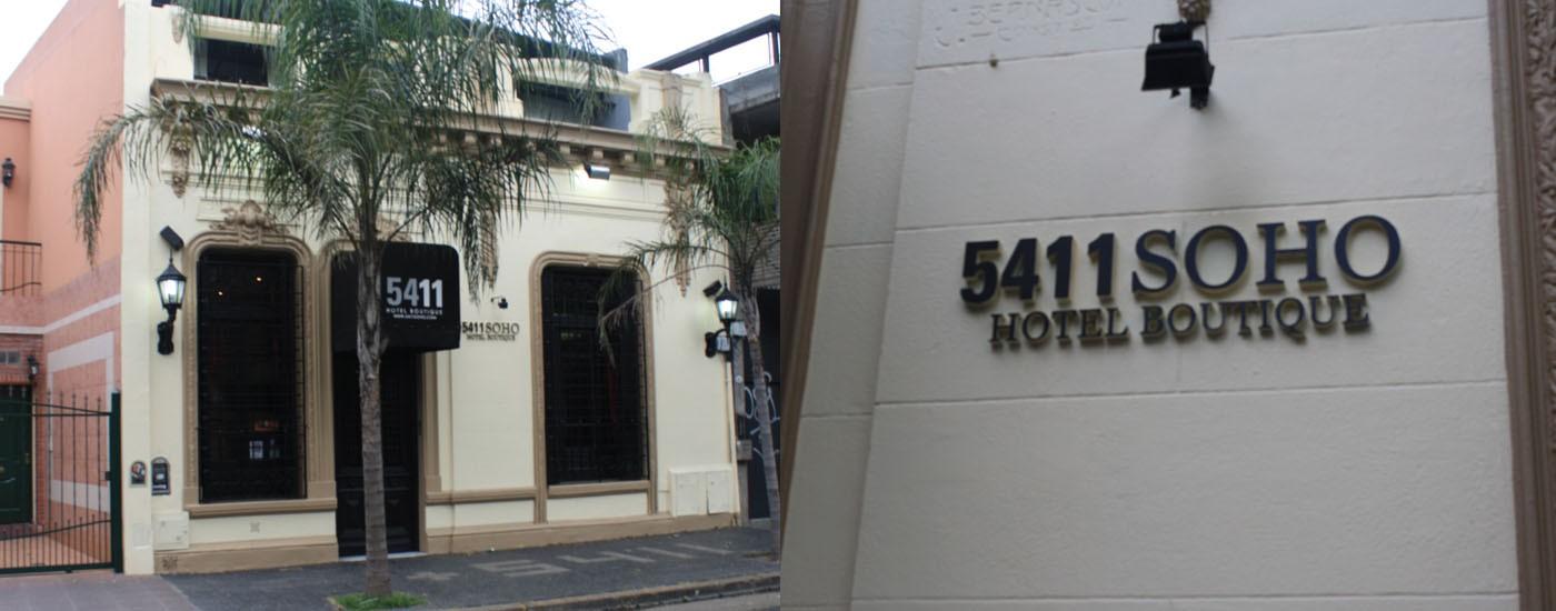 5411 soho hotel boutique & spa