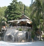 moon paradise bungalow