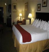 holiday inn express hotel suites ashland