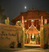 ban sabai village resort and spa