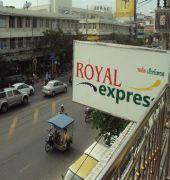 royal express hua hin