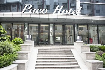 Paco Business Hotel(Ouzhuang branch)
