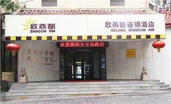 Book Shindom Huzhu Road Xi An - image 0