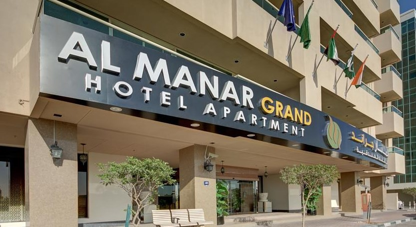 AL MANAR GRAND HOTEL APARTMENT BUR DUBAI