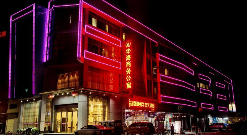 Hua Hai Business Hotel