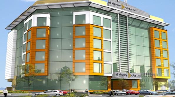 Book Al Khoory Atrium Hotel Dubai - image 0
