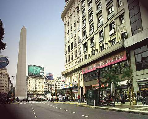 Obelisco Center Suites