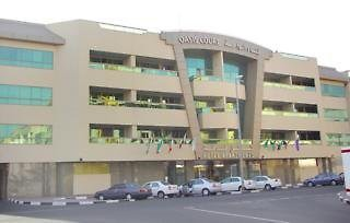 WELCOME HOTEL APARTMENTS 2 (FORMERLY OASIS COURT HOTEL APARTMENTS)