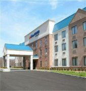 Book Holiday Inn Express & Suites West Point - Fort Montgomery White Plains - image 0